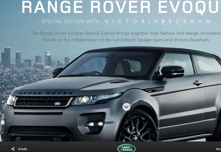Range-Rover-Victoria-Beckham