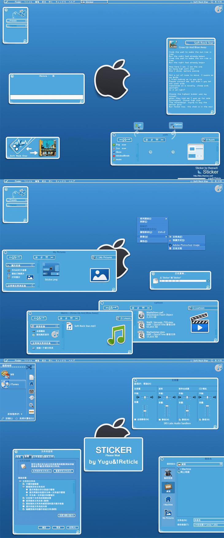 Sticker GUI Kit