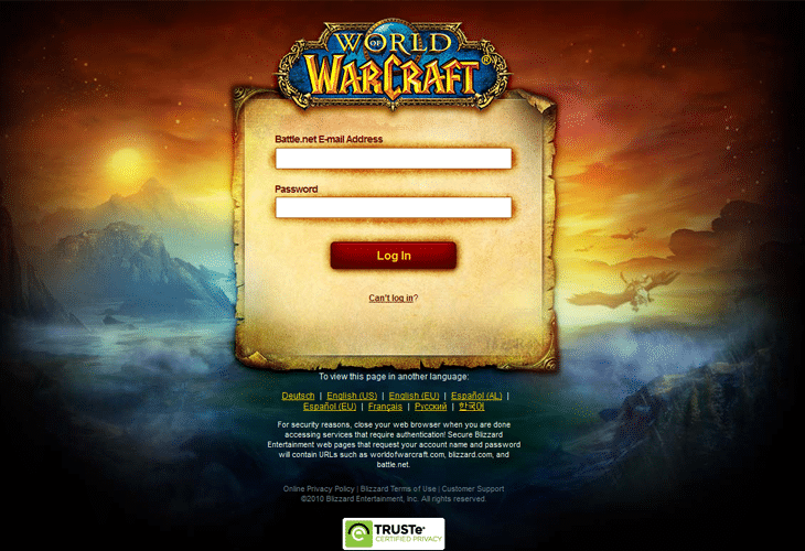 worldofwarcraft