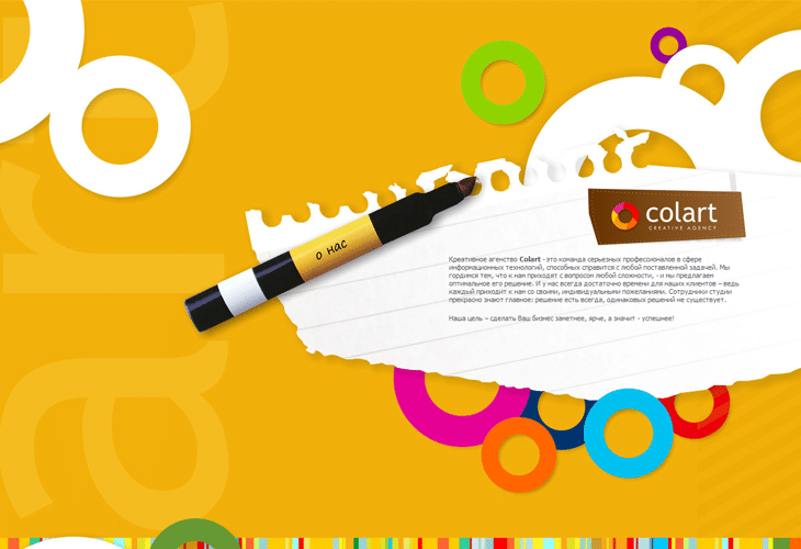 Colart-Creative-Agency