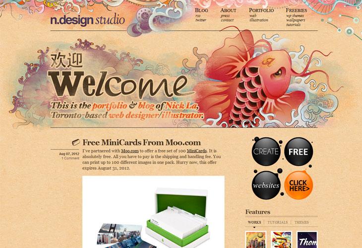 N-Design-Studio