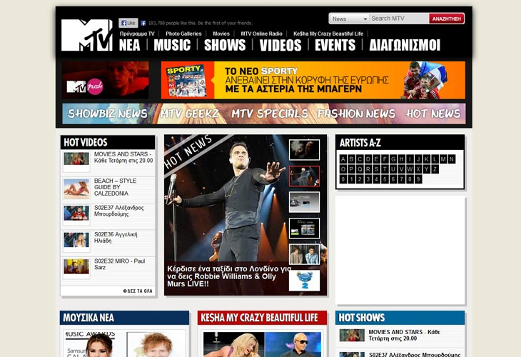 MTV Greece