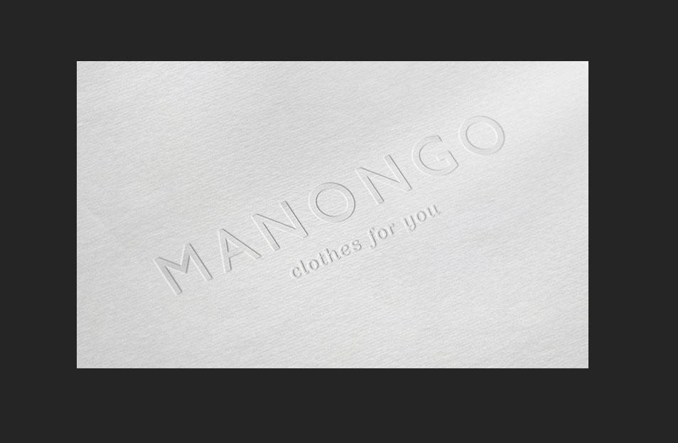 Free – Logo Mock Up 1 – Letterpress and white paper