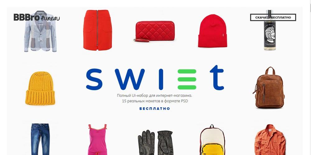Free Swiet Ecommerce UI Kit PSD