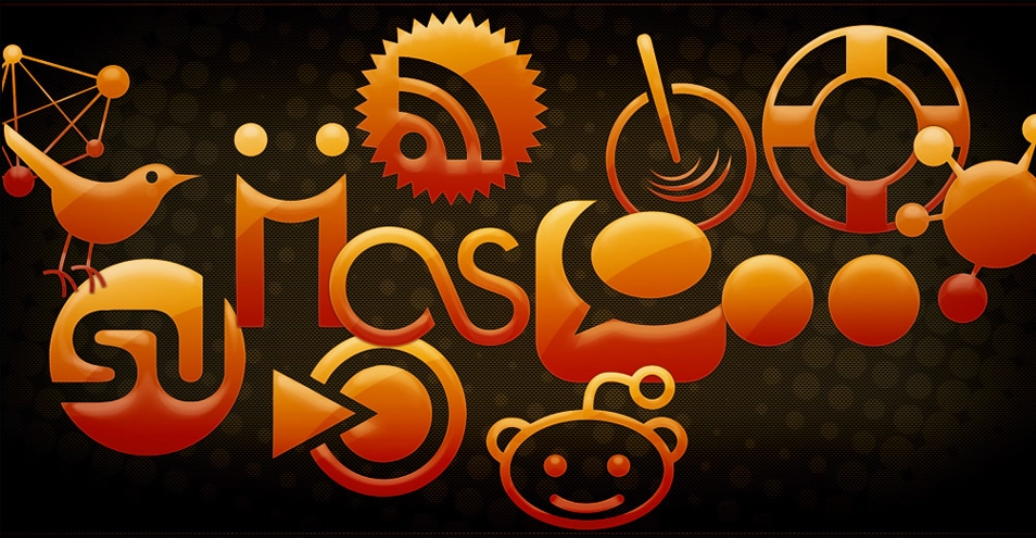 Orange Jelly Social Networking Icons