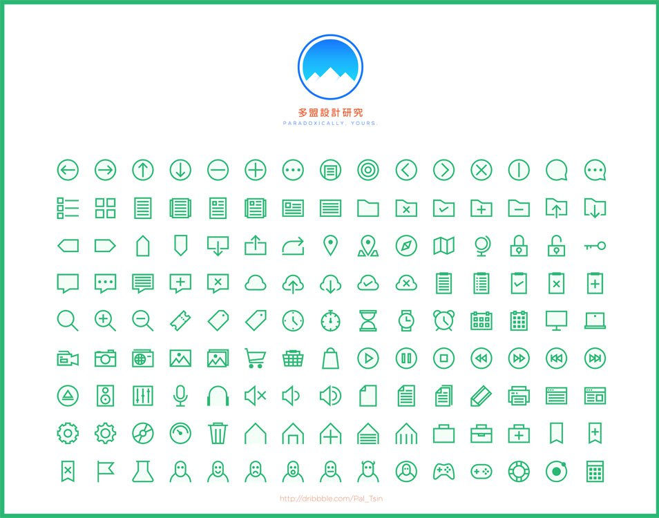 135 Hard One Icons