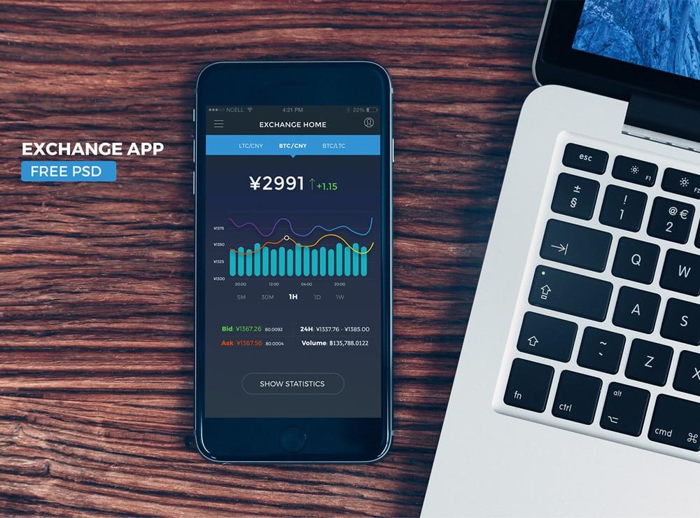 Exchange App Free PSD