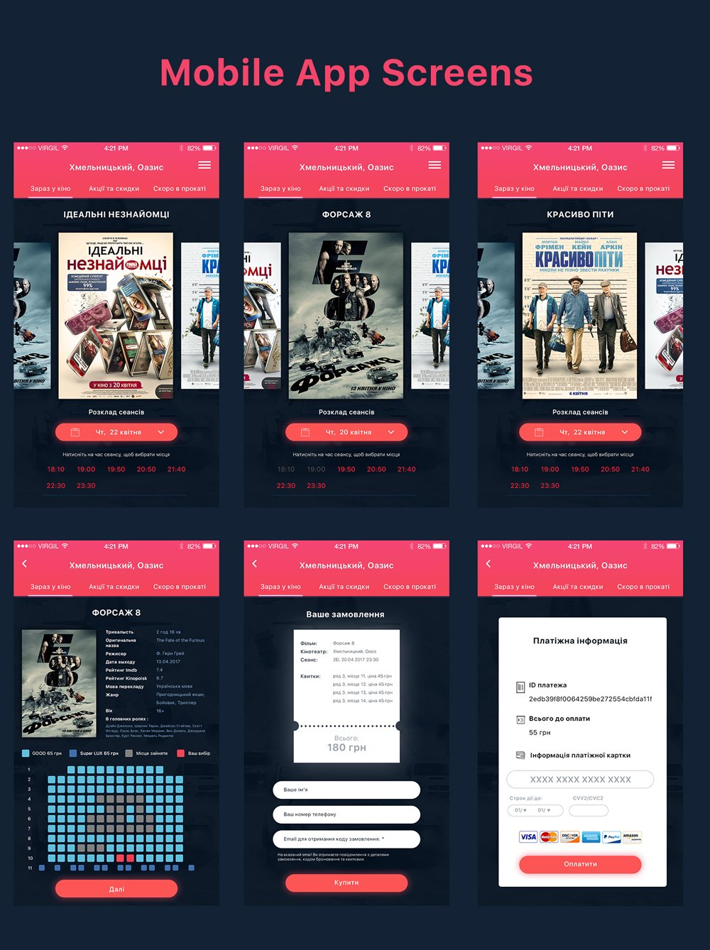 Movie Mobile App UI PSD
