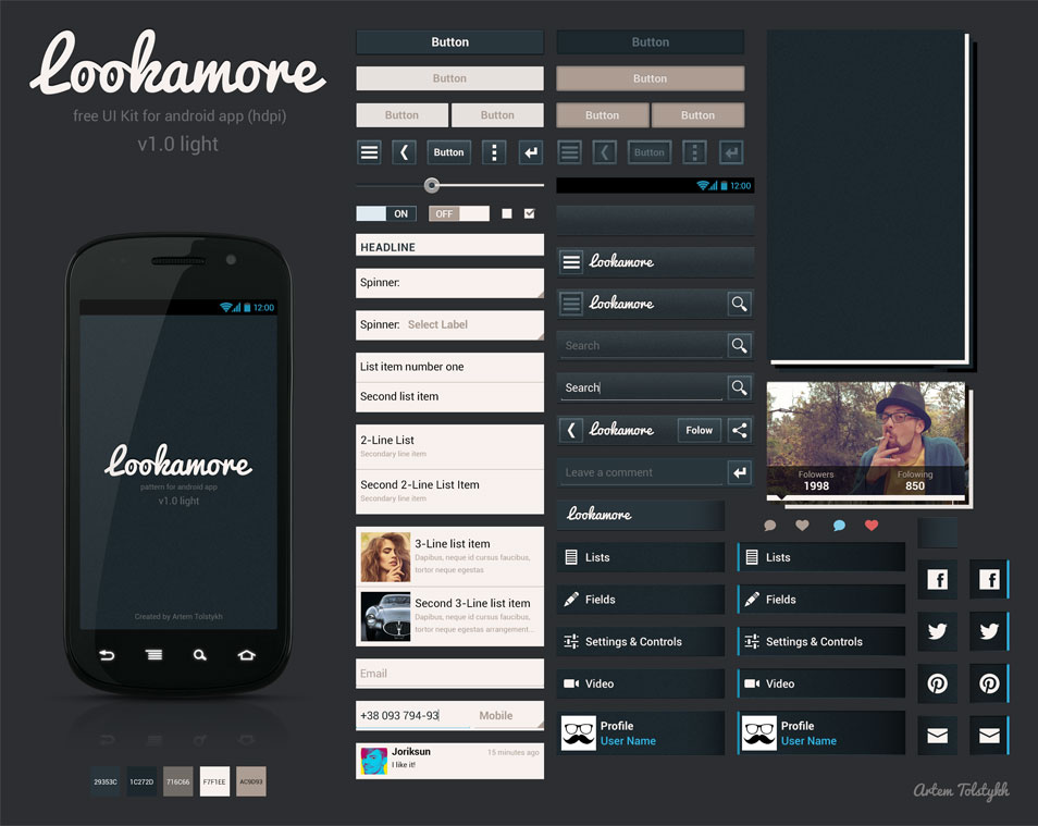 Lookamore UI Kit (Android)