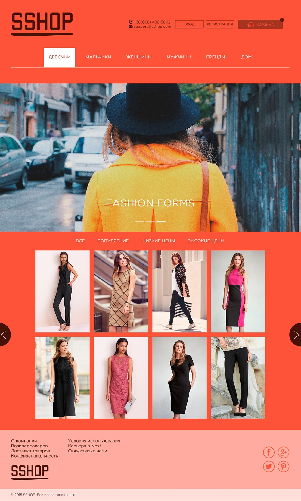 SSHOP Free Online Store Web Template PSD