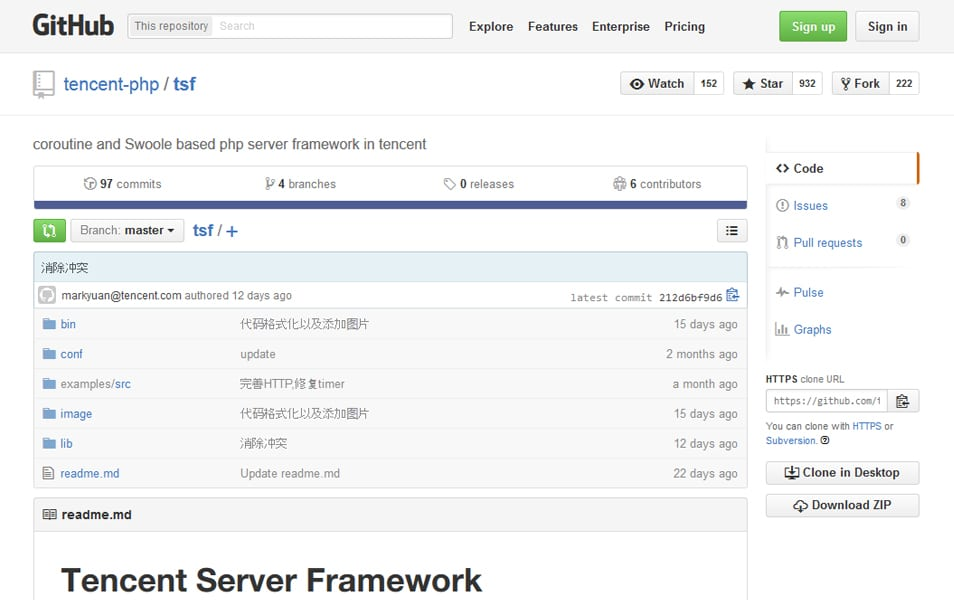 Tencent Server Framework