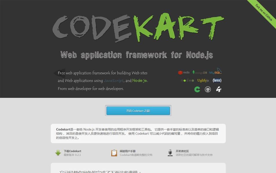 Codekart