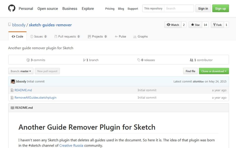 Guide Remover Plugin