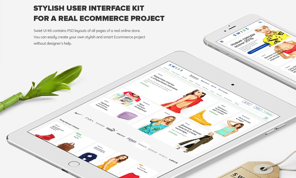 تجارت الکترونیک رایگان UI تازه PSD کیت