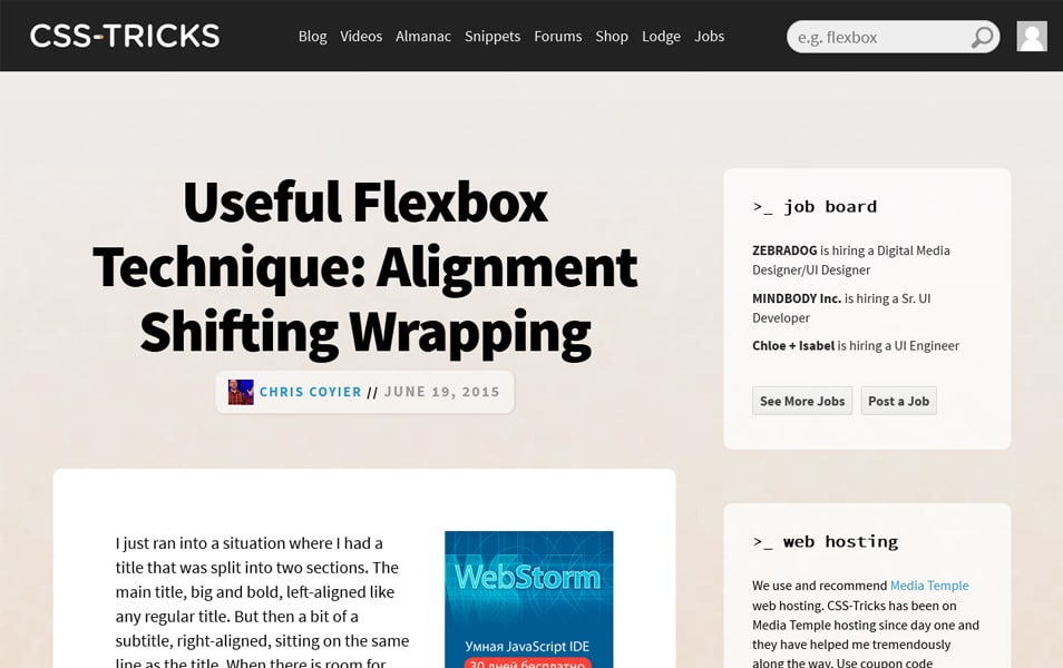 Useful Flexbox Technique: Alignment Shifting Wrapping