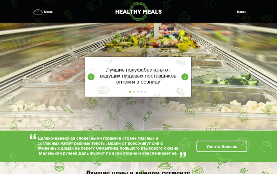 Healthy Meals Free PSD Template
